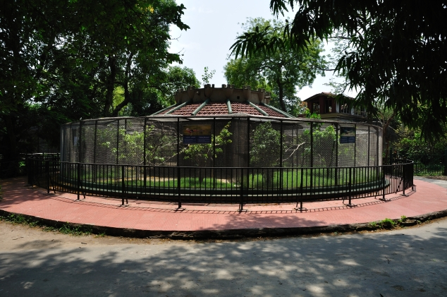 Alipore Zoological Gardens Kolkata