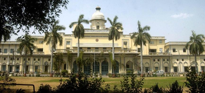 Chattar Manzil Lucknow