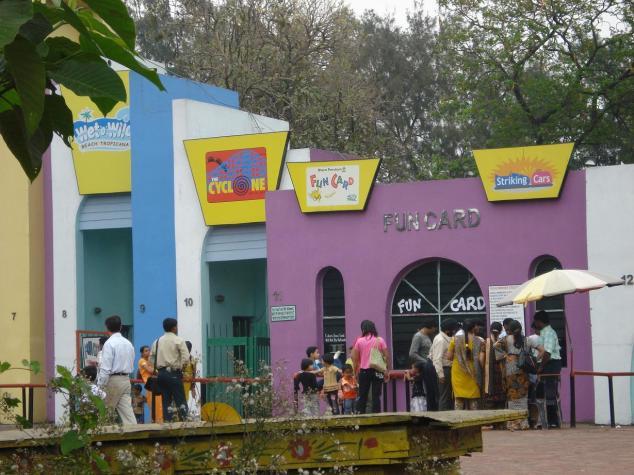 Nicco Park Entrance