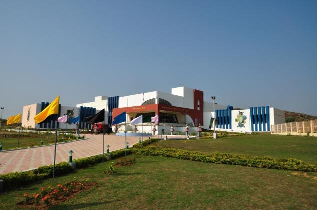 Ranchi Science Centre