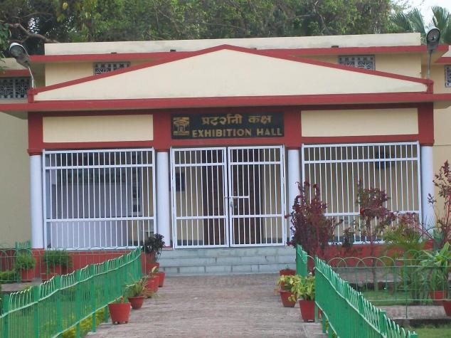 Kumhrar Parks Museum
