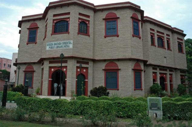Khuda Bakhsh Oriental Library Patna