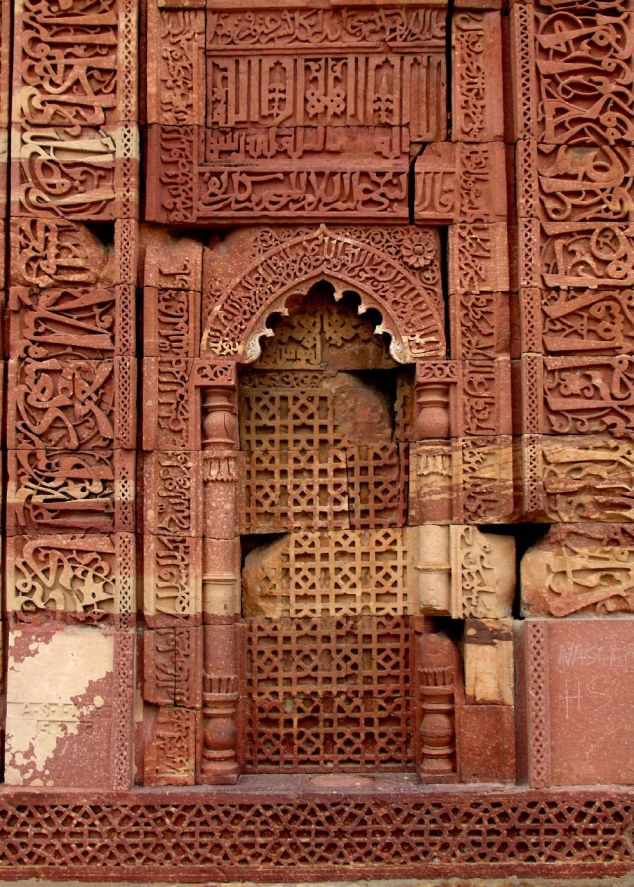 Calligraphy On The Walls Of A Monument In The Qutub Minar Complex