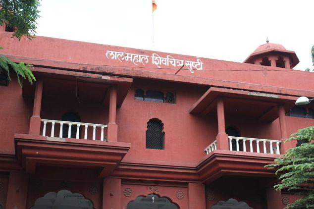 Lal Mahal Pune