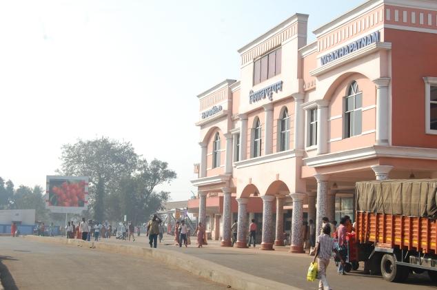 Visakhapatnam Junction Main Entrance
