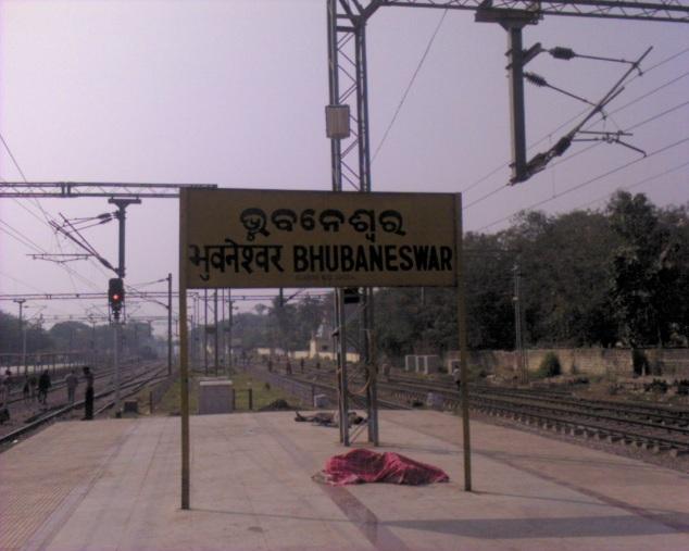 Bhubaneswar Raillway Station