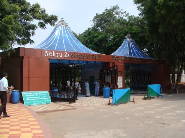Nehru Zoological Park Hyderabad Entance