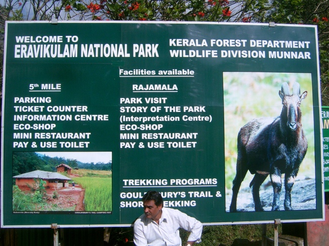 eravikulam-national-park-entrance