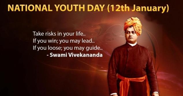 swami-vivekananda-jayanti-greeting